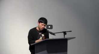 Alan Gilbert and Paul Chan Video from Readings in Contemporary Poetry